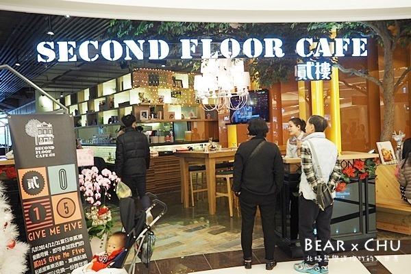 【台北南港美食】南港車站CITYLINK‧貳樓Second Floor Cafe (文末有完整菜單)