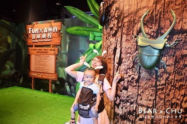 【親子活動推薦】台北士林科教館展覽FUN大森林冒險旅程