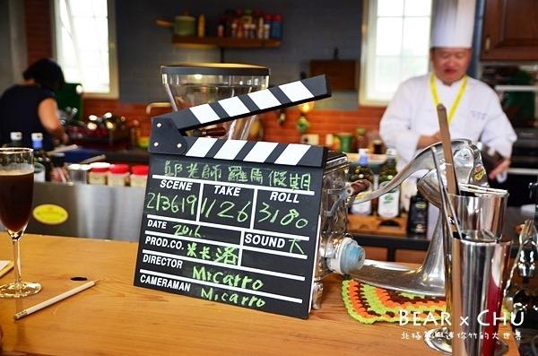 宜蘭米卡洛民宿烹飪教學晚餐時光‧新體驗跟著主廚輕鬆上菜品美食