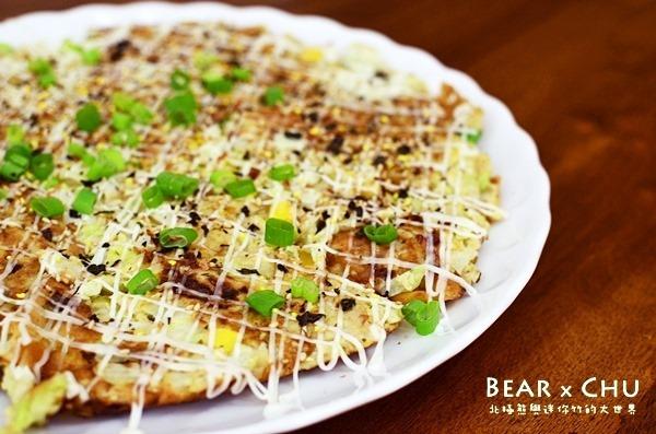 清冰箱料理食譜│烏魚子高麗菜煎蛋燒