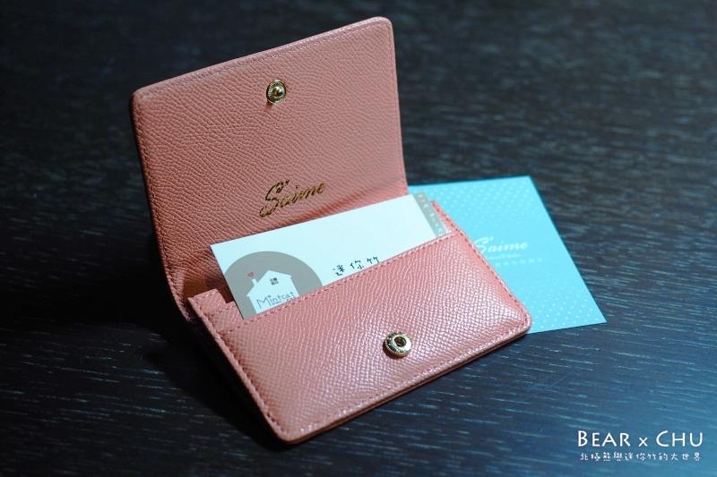 【愛敗開箱】S'aime東京企劃・MONICA粉色雙層名片夾