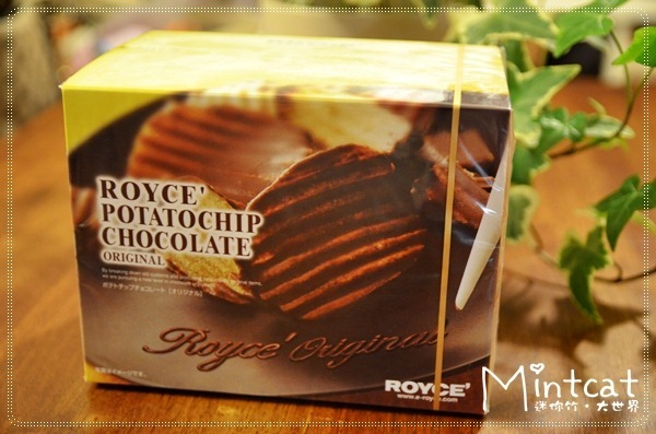 【日本伴手禮】北海道ROYCE'巧克力洋芋片
