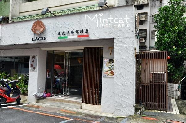 【台北東區餐廳】現撈海鮮出現在LAGO義式料理餐廳試吃分享