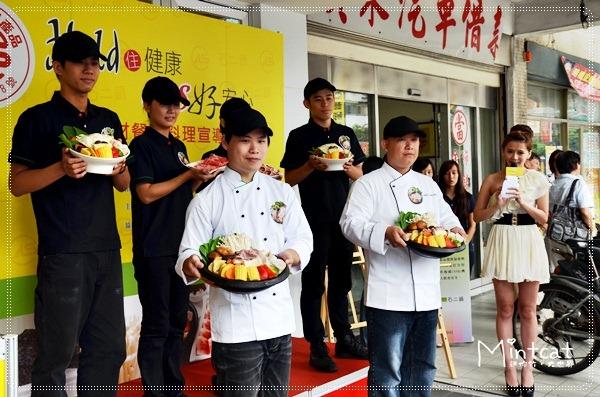 「Hold 住健康 CAS好安心」宣導活動記者會・CAS食材餐廳石二鍋料理
