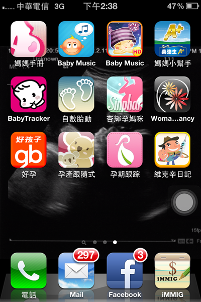 【幸福孕事】孕婦好用iphone app 推薦‧WomanLog Pregnancy