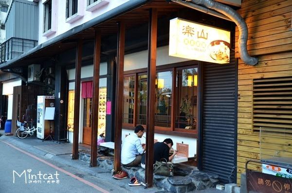 【宜蘭美食小吃】推薦柯氏蔥油餅&樂山溫泉拉麵@宜蘭礁溪