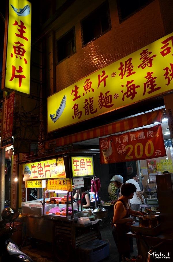 【延平北路三段美食】無名生魚片握壽司烏龍麵海鮮粥還有剝骨鵝肉