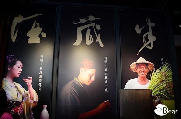 【台灣酒莊之旅】台中霧峰鄉農會酒莊參訪‧傳承日本魂的台灣頂級清酒
