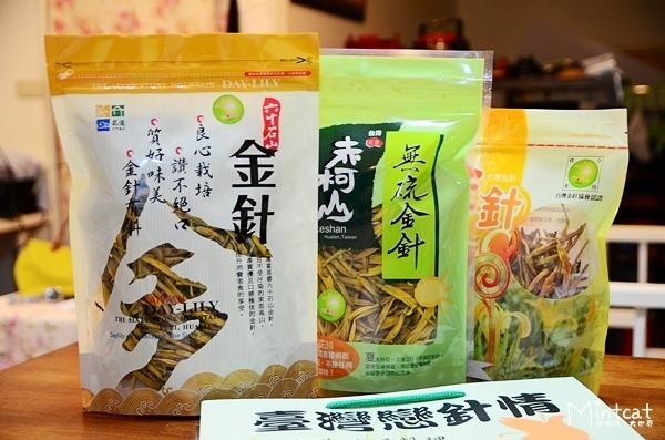 食品安全是媽媽最在意的事‧購買金針認明台灣金針協會安全標章