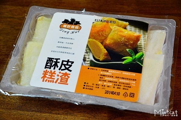 濎好產品 (3)