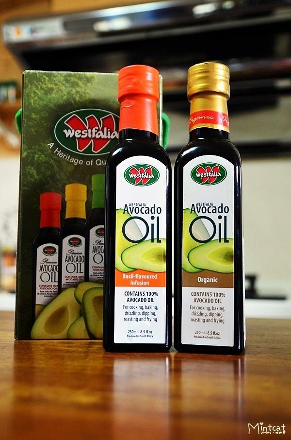 清炒蔬菜義大利麵食譜・WESTFALIA威斯法頂級酪梨油羅勒調味油