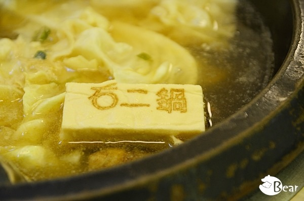 【活動邀約】石二鍋有CAS來作伙安心加倍‧CAS食材餐廳料理活動