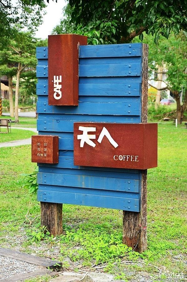 梅花湖&天ㄟ咖啡 (17)