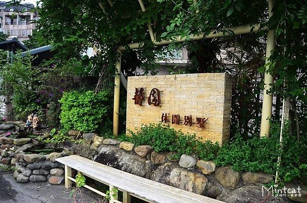 靜園民宿 (3)