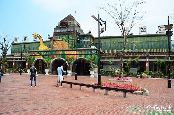 【宜蘭市景點與小吃】宜蘭火車站前幾米廣場公園&新民路冰島雪花妹