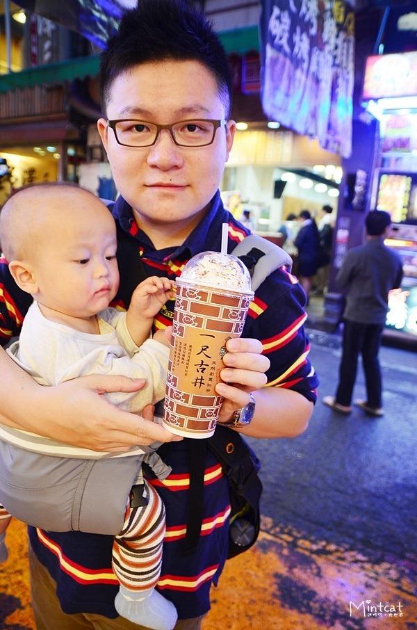 【台中逢甲夜市美食推薦】一尺古井紅茶炸奶