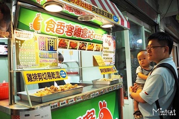 【新北市汐止】食香客雞會站‧科學麵脆皮雞排&幕府燒燒香雞排