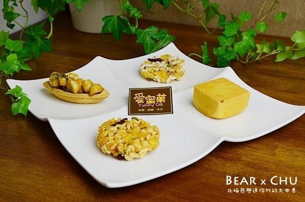愛蜜菓好吃年節伴手解饞零嘴‧夏威夷塔、米香、八菓酥、香草布蕾試吃