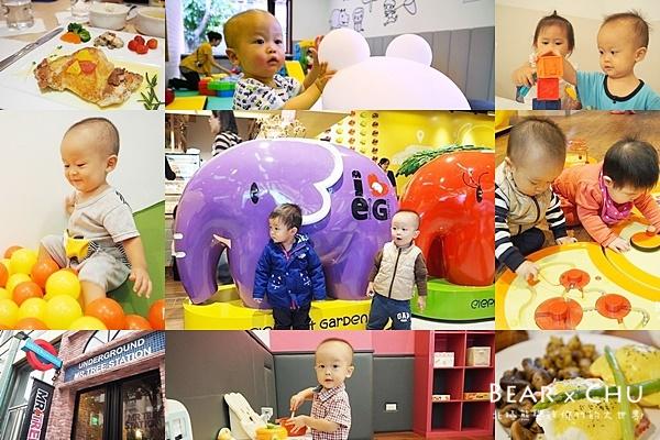 台北市、新北市親子餐廳分享懶人包(更新日期01/10)