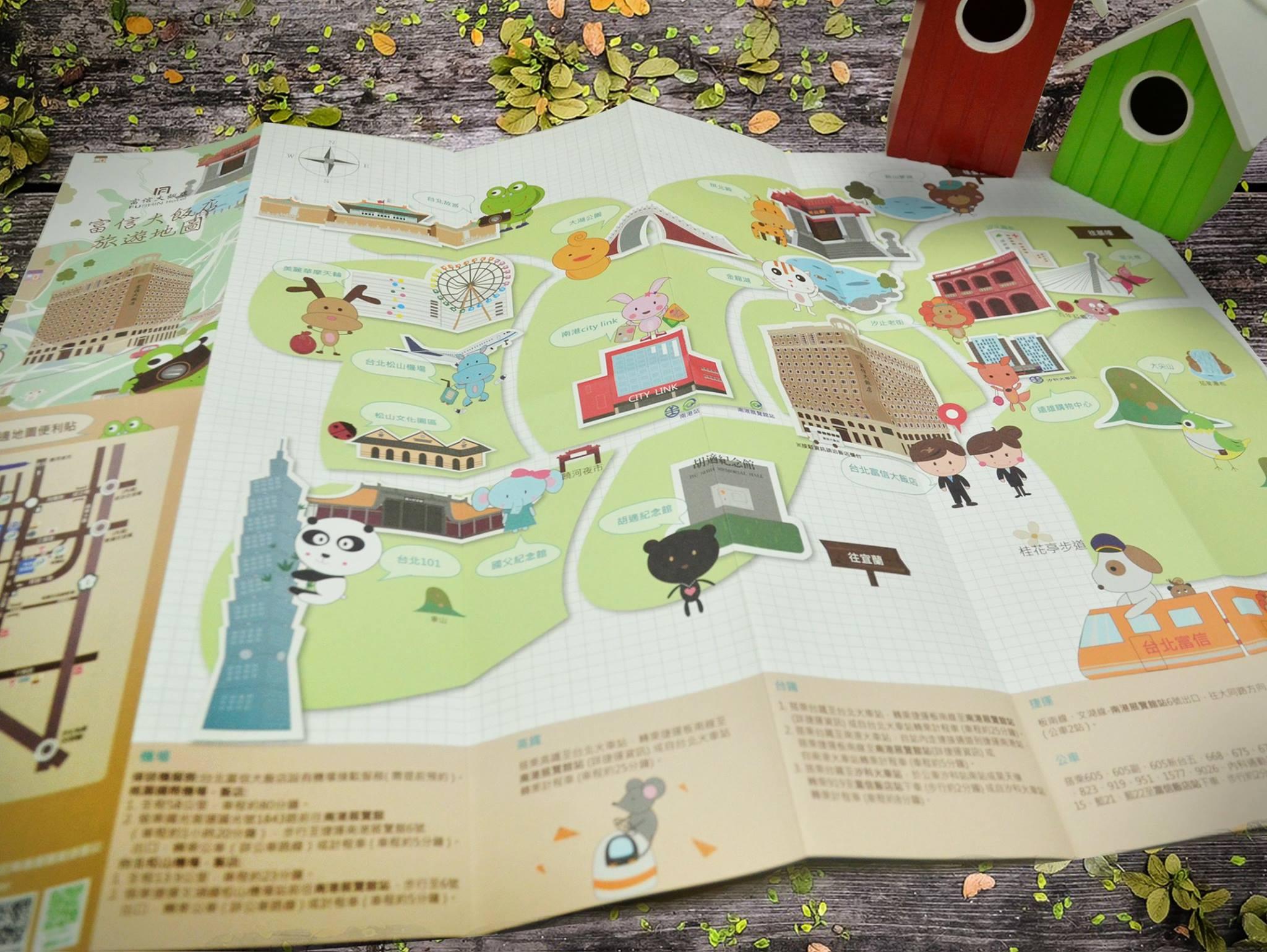 富信大飯店手繪地圖