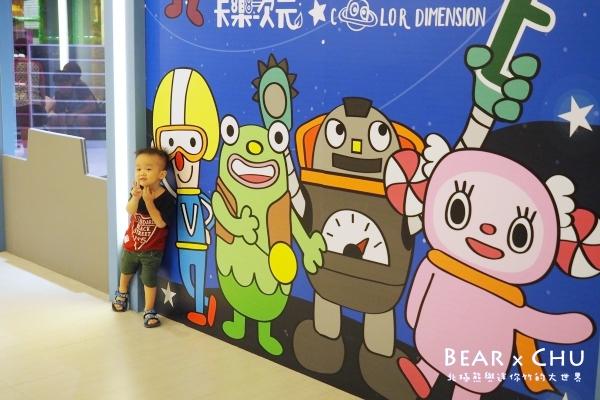 【親子旅遊】新竹煙波親子飯店・超大兒童遊戲區卡樂次元體驗