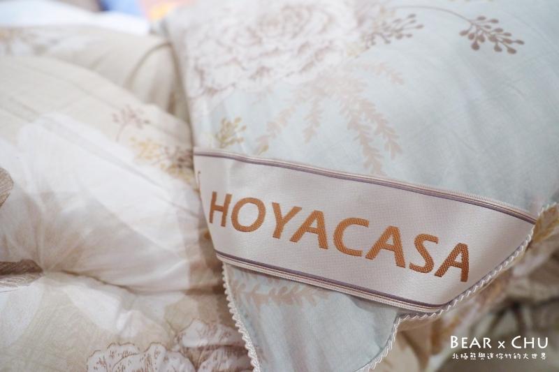 hoyacasa38