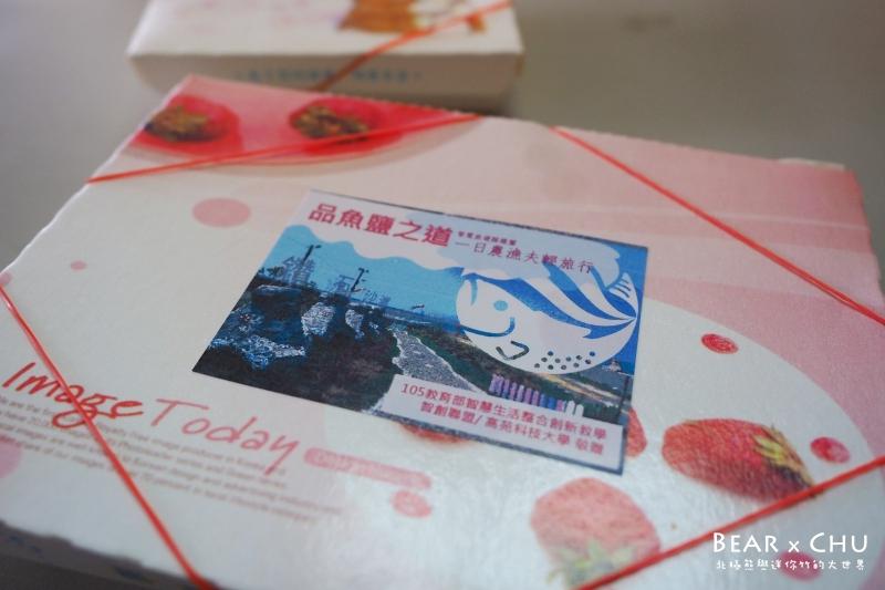 kaohsiung310.JPG