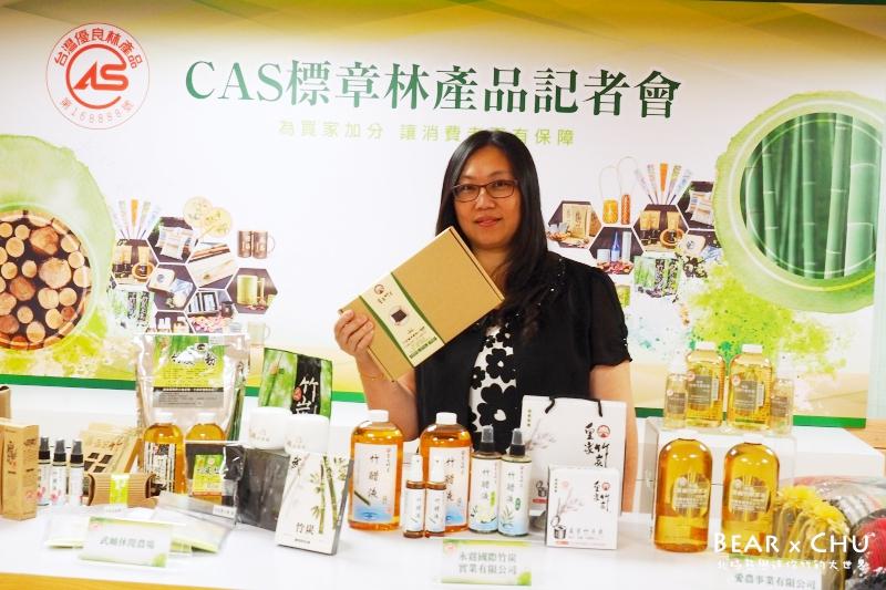 CAS林產品竹炭12.jpg
