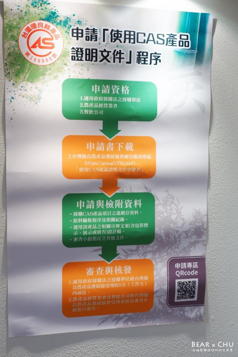 CAS林產品竹炭23.jpg