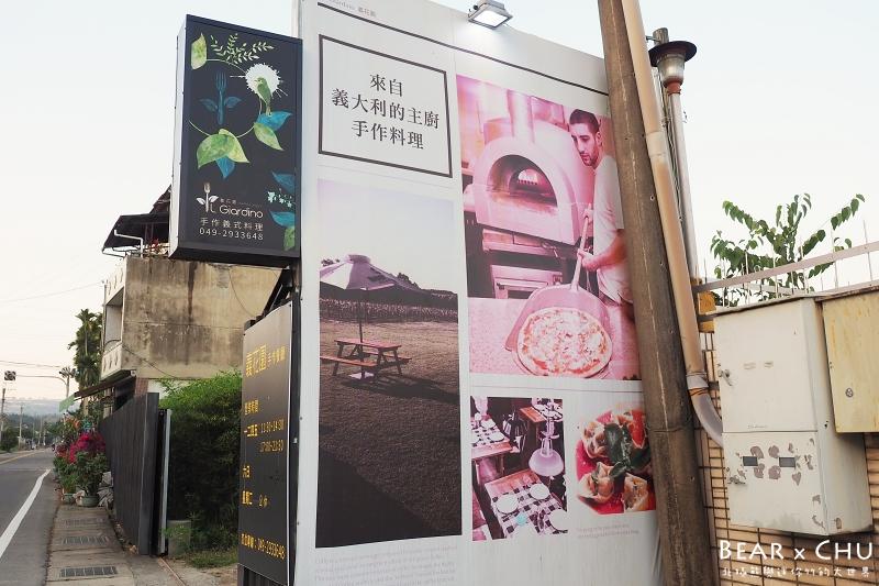 過年組合盆栽火鶴喜氣慶好年_20180113-170626.JPG