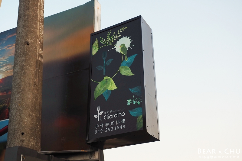 過年組合盆栽火鶴喜氣慶好年_20180113-170644.JPG