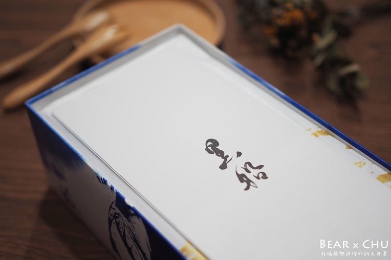 黑船長崎蛋糕_P1080004.JPG