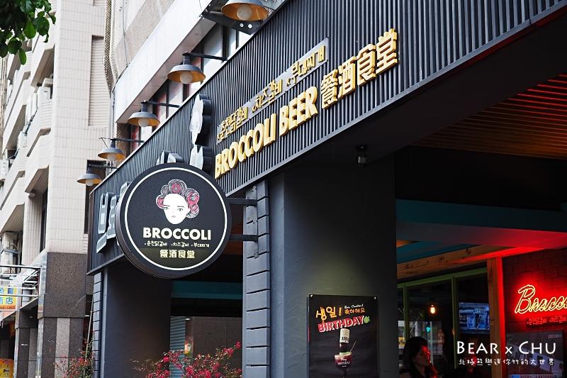 Broccoli_P3080056.JPG