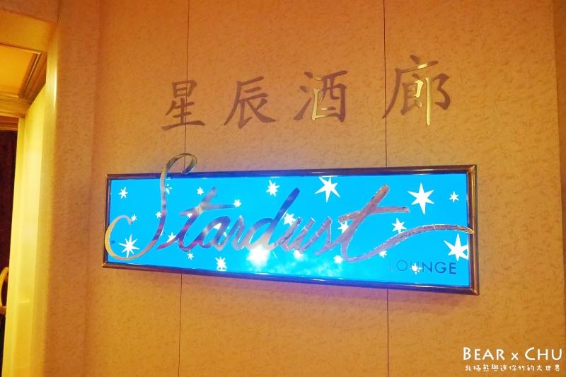 麗星郵輪表演_20180318-200110.JPG