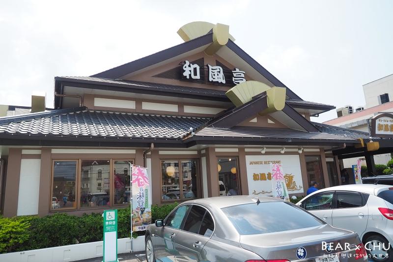 日本石垣島和風亭日式定食_20180319-122548.JPG