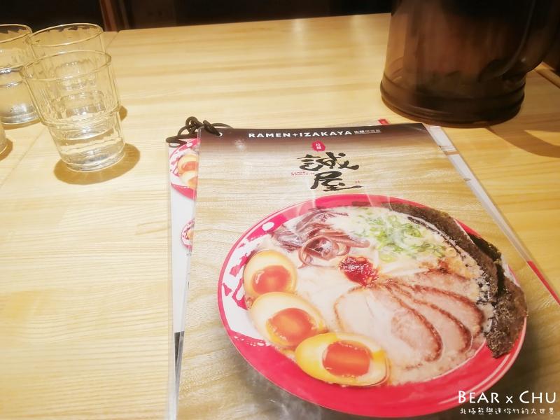 大直ATT誠屋拉麵_20190121-054724.jpg