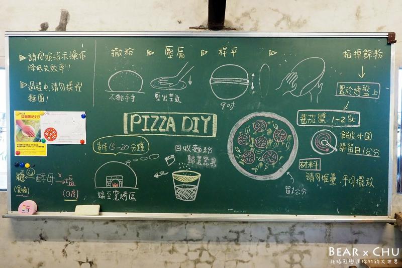 宜蘭豬龍寨披薩DIY4.JPG