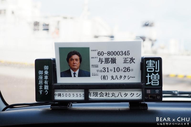 石垣島租車_20180319-080408-03.JPG