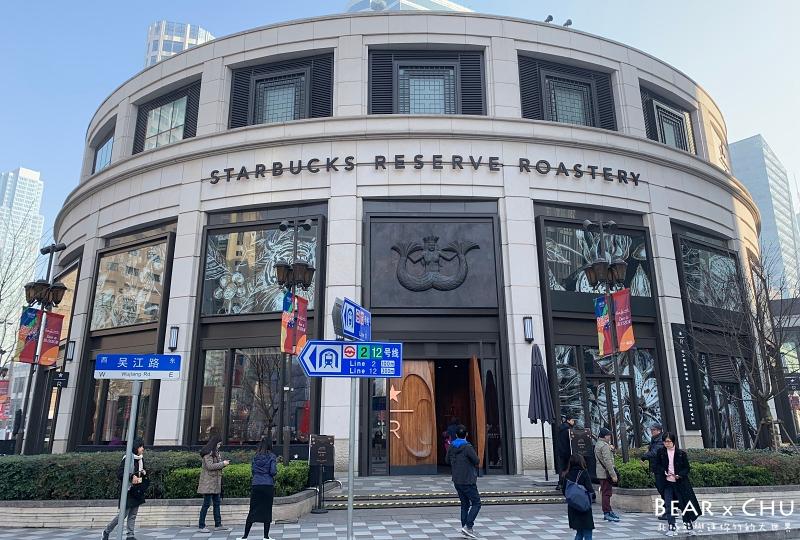 上海星巴克旗艦店_20190303-200137-01.JPG