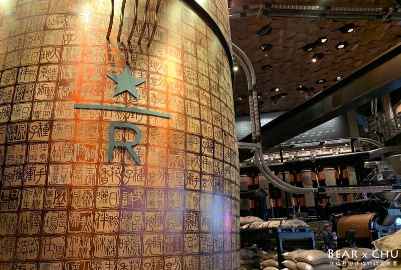上海星巴克旗艦店_20190303-200137-42.JPG
