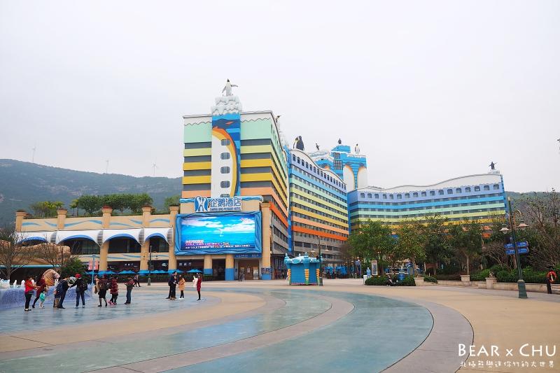 長隆海洋企鵝酒店_20170316-131254-05.JPG