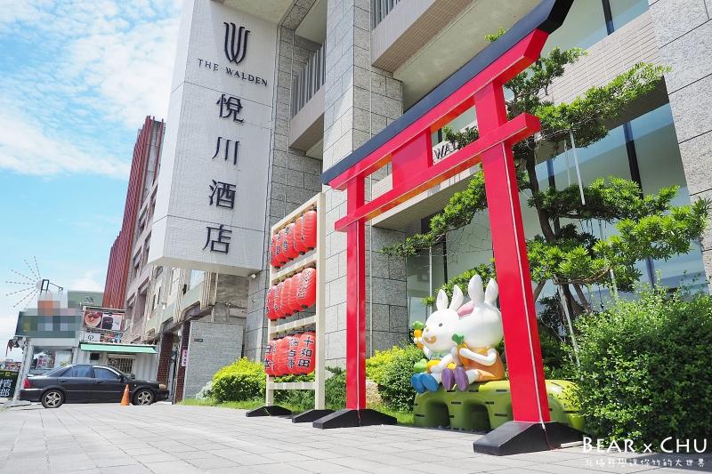 宜蘭親子飯店推薦悅川酒店_20190705-110256-141.JPG