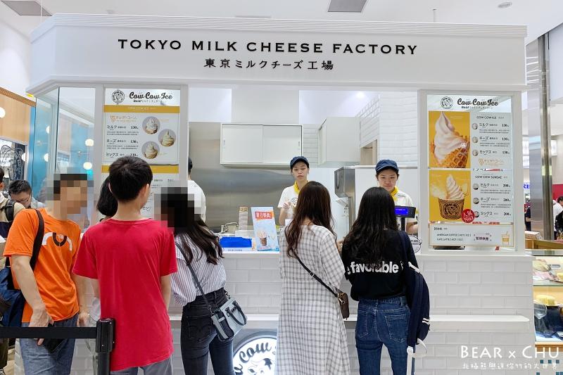 微風南山東京牛奶工場_20190707-154906-09.jpg