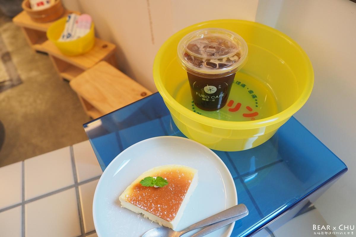 咖啡浴 FURO CAFE